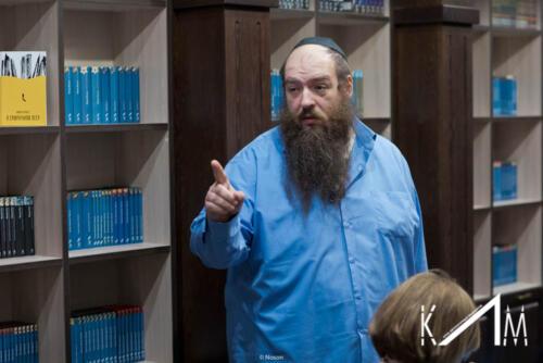 Гиюр. Путь в еврейство.
